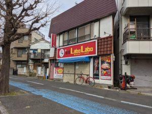 麺屋LABO LABO