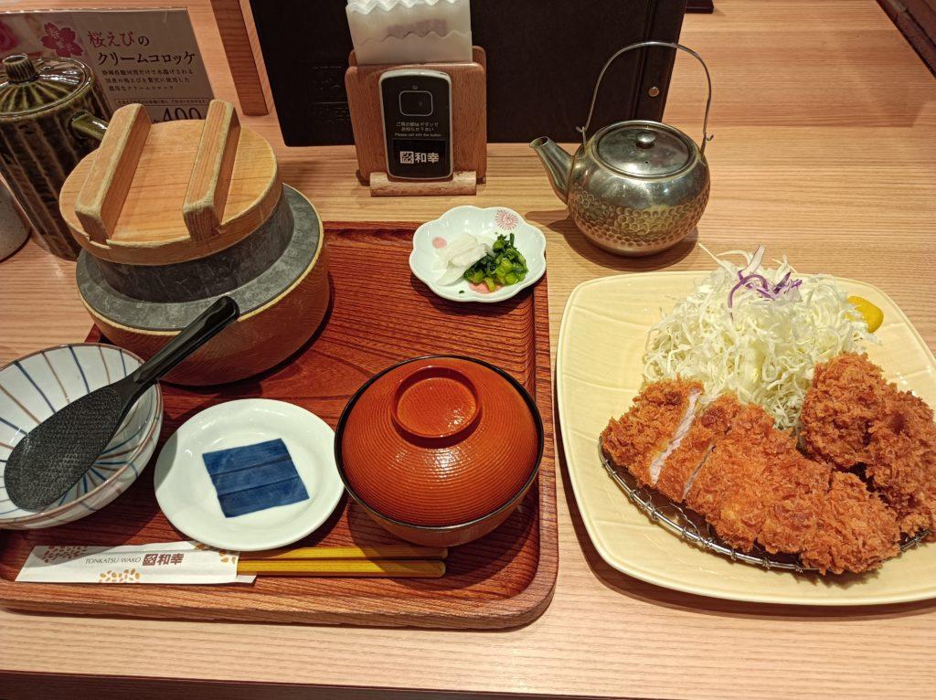 ひれロース御飯