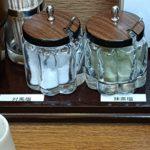対馬塩と抹茶塩