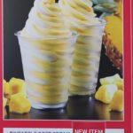 パイナップルソフトクリーム
